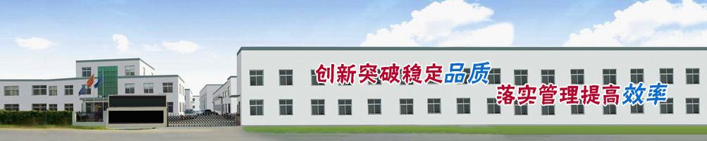 上海伊索热能技术有限公司